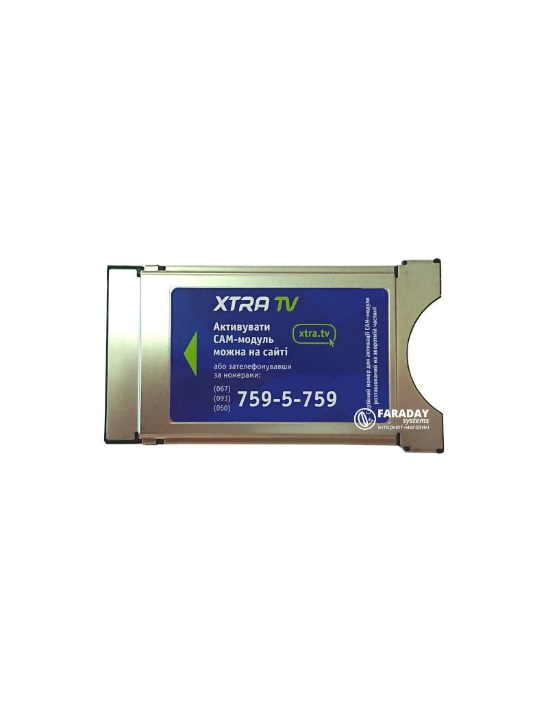 CAM-Модуль XTRA TV Verimatrix