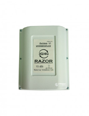 Антенна универсальная 3G-4G RAZOR