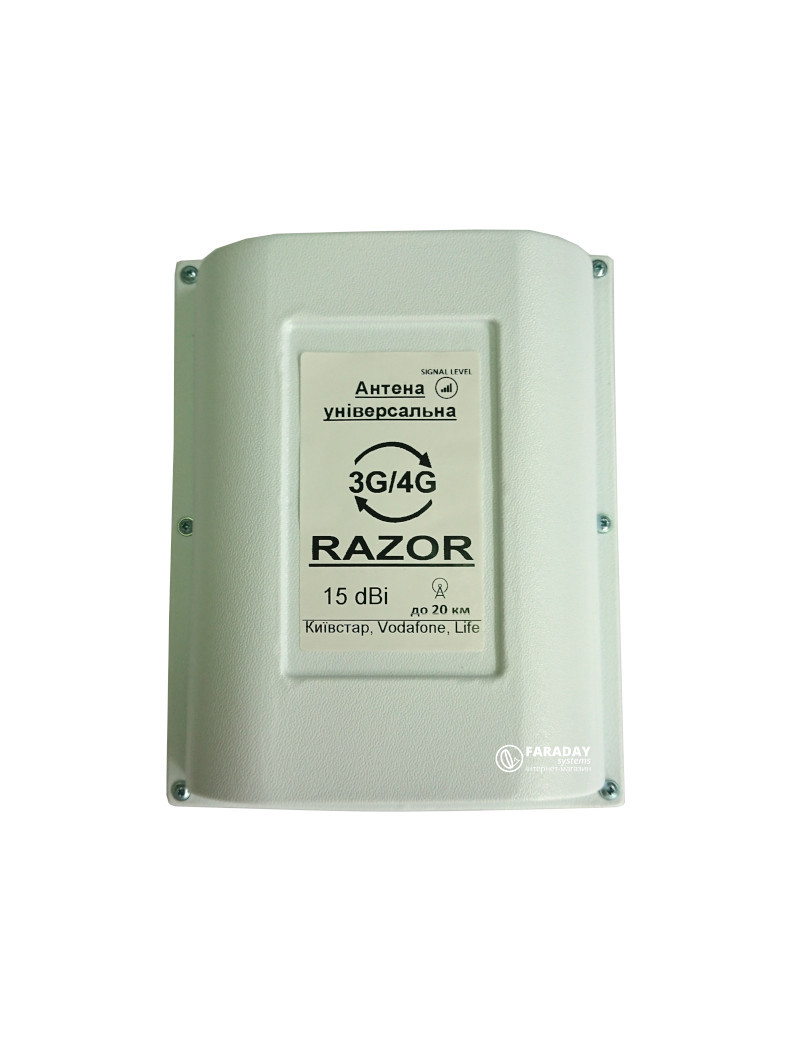 Антена універсальна 3G-4G RAZOR