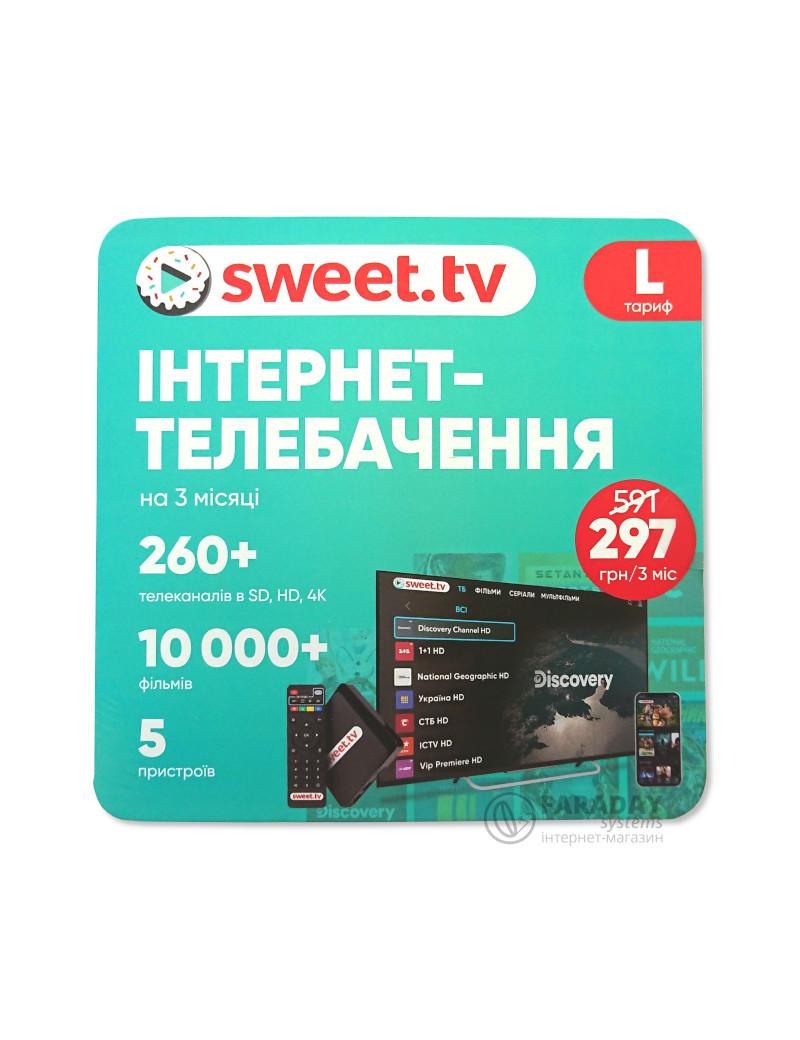 Інтернет-телебачення SWEET.TV пакет L на 3 міс.