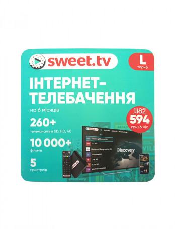 Інтернет-телебачення SWEET.TV пакет L на 6 міс.