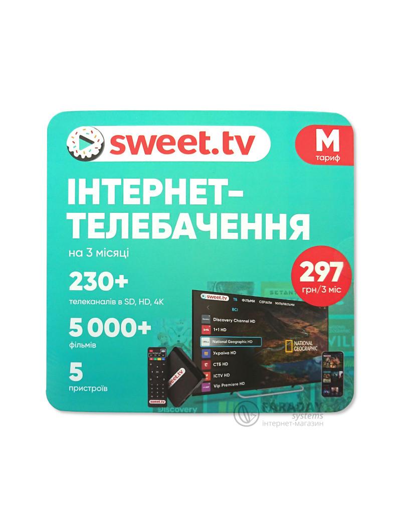 Інтернет-телебачення SWEET.TV пакет M на 3 міс.