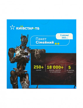 Київстар ТБ Пакет Сімейний 3 місяці