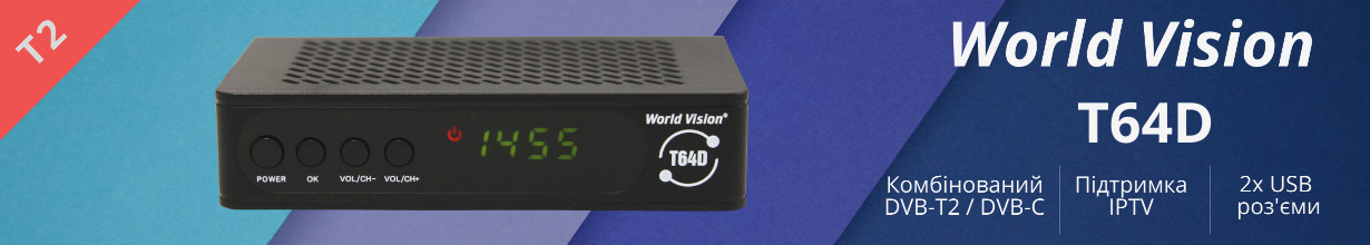 World Vision T64D