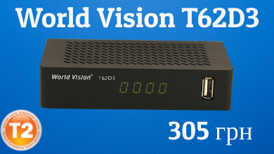 World Vision T62 D3