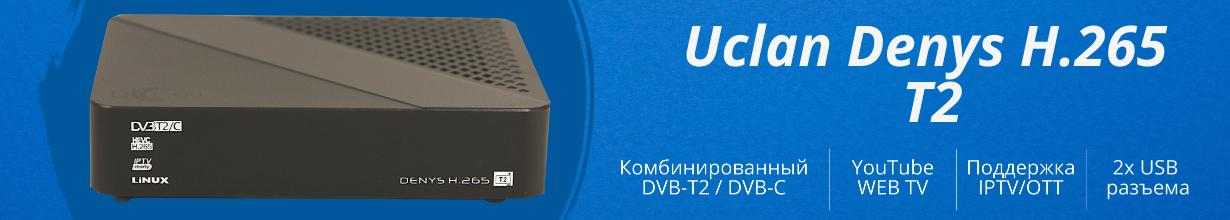 Uclan Denys H.265 T2